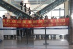 welcome banner in Yinchuan